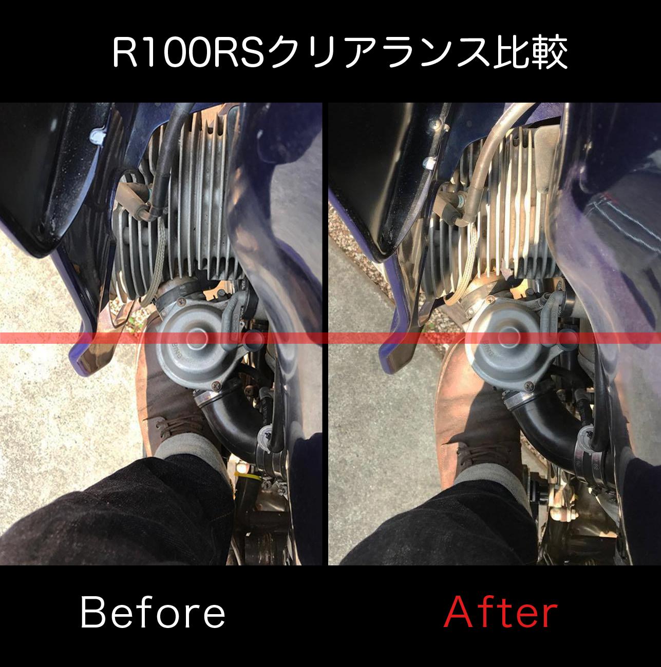 bmw r100rs モノレバー専用バックステップ純正ステップとの比較画像