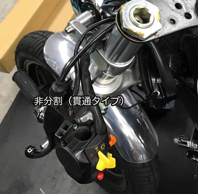 bmw r100rs ハンドル カスタム 22.2mm 22.0